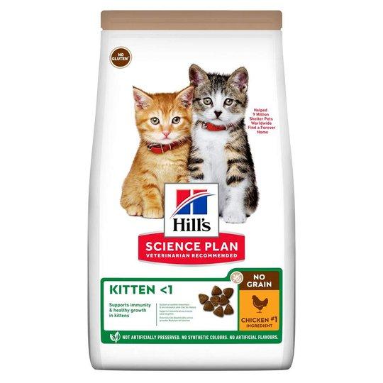 Hill's Science Plan Kitten No Grain med Kyckling 1,5 kg