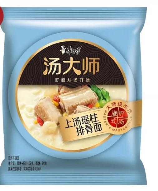 Kang Shi Fu Master Noodles Soup - Scallops & Ribs 112g
