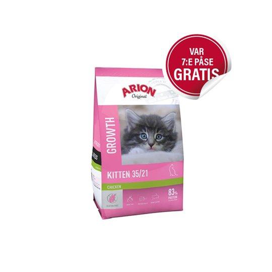 Arion Original Cat Kitten (2 kg)