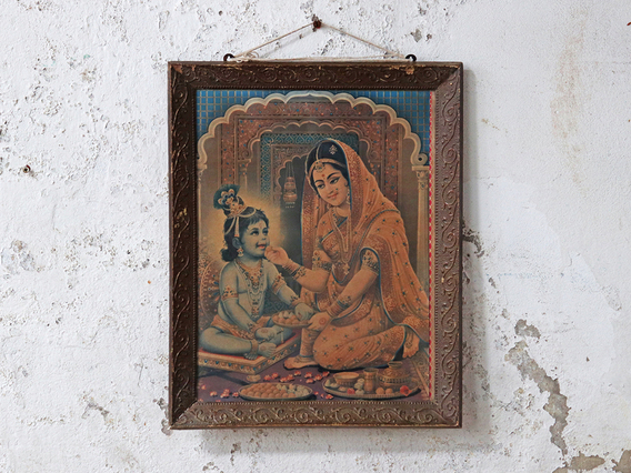 Vintage Shri Krishna Print Black