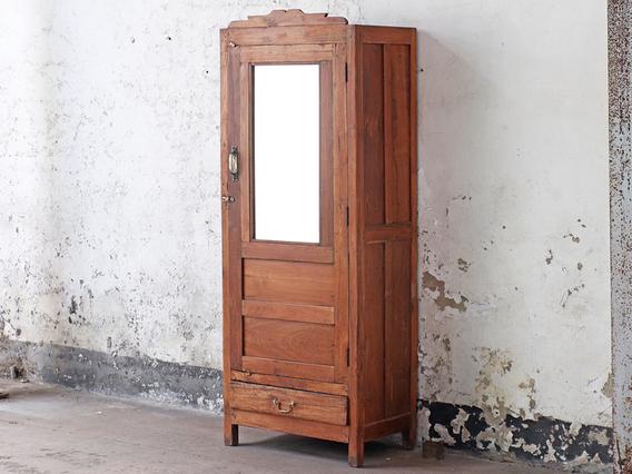 Vintage Armoire Large