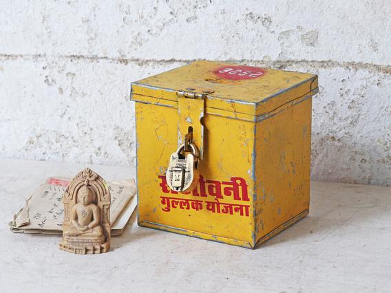 Old Yellow Money Box Small