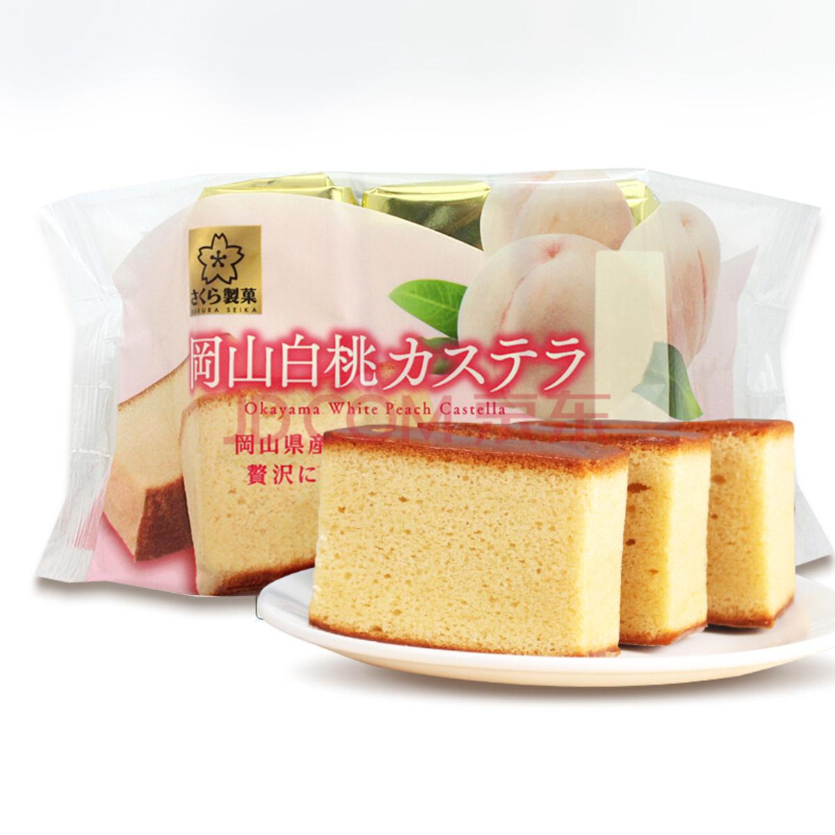 Sakura Seika Okayama White Peach Castella 120g
