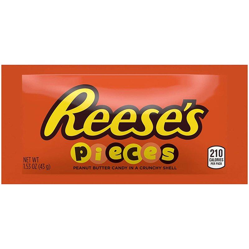 Makeispussi Peanut Butter Pieces - 45% alennus
