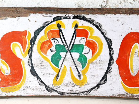 Vintage 'Trunk Sign' Wall Art Multi