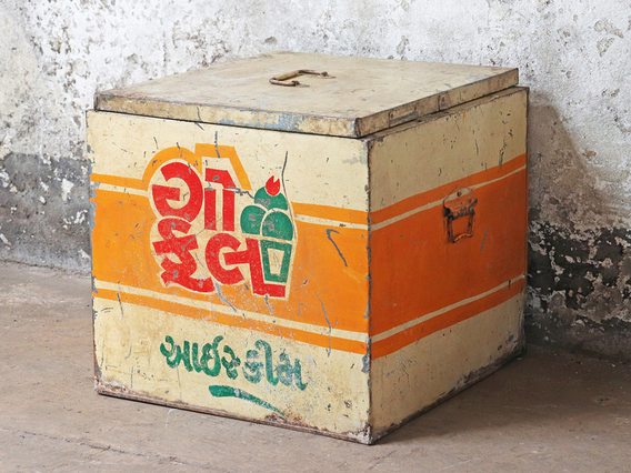 Vintage Cool Box Cream