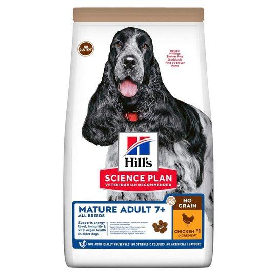 Hill's Science Plan Dog Mature No Grain med Kyckling (2,5 kg)