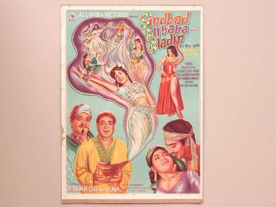 Original Vintage Aladin Alibaba Sindbad Poster Large