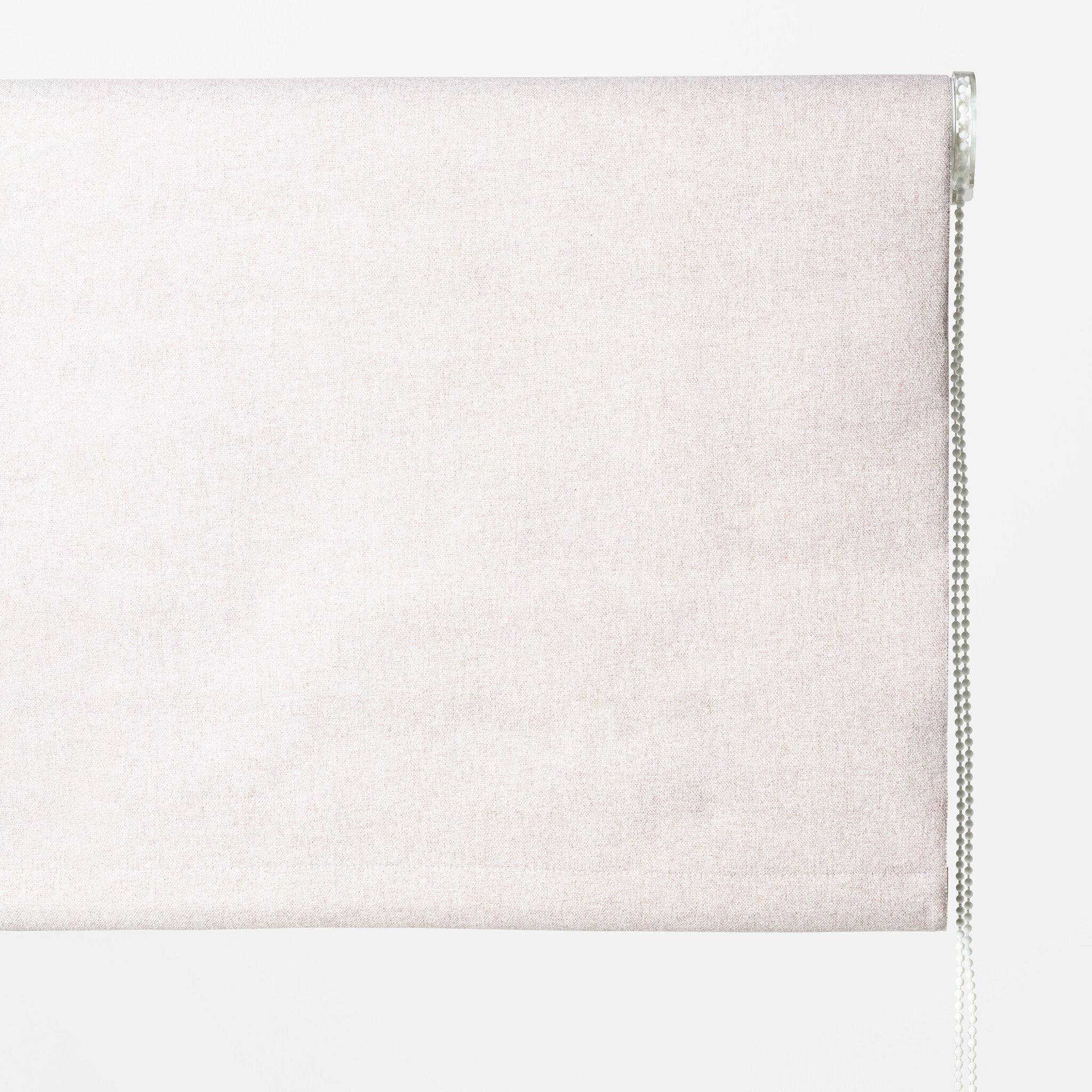 Rullgardin SOVMORGON 140x165 cm