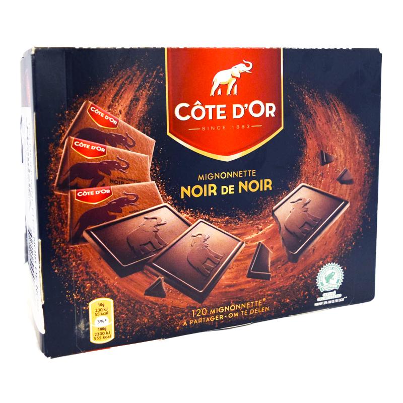 Mörk Choklad Extra Mörk - 41% rabatt