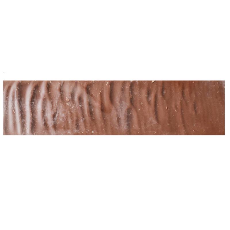 Fudgebar Mjölkchoklad & Vanilj 200g - 63% rabatt
