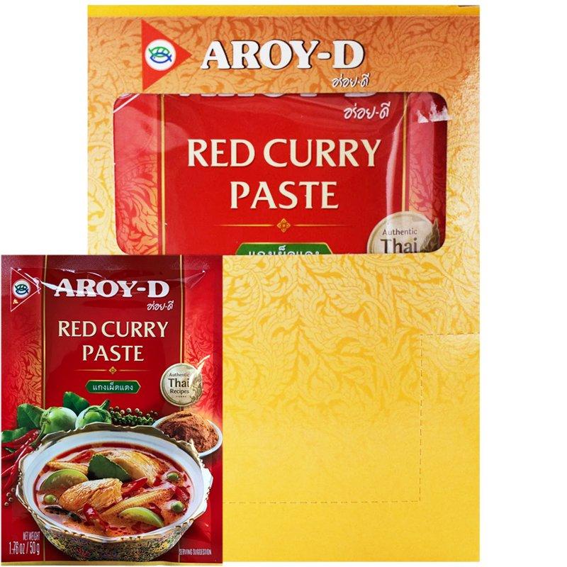 Punainen Currytahna 12 x 50g - 46% alennus