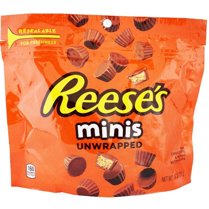 Choklad med jordnötsfyllning Mini cups - 51% rabatt