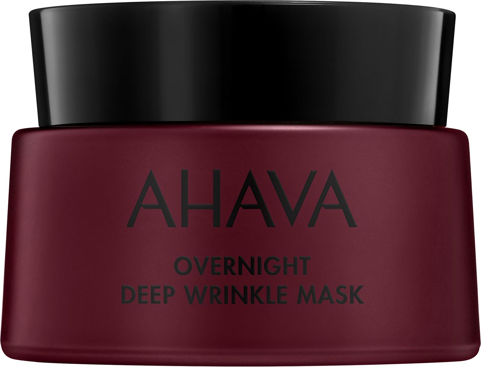 AHAVA - Apple of Sodom Overnight Deep Wrinkle Mask 50ml