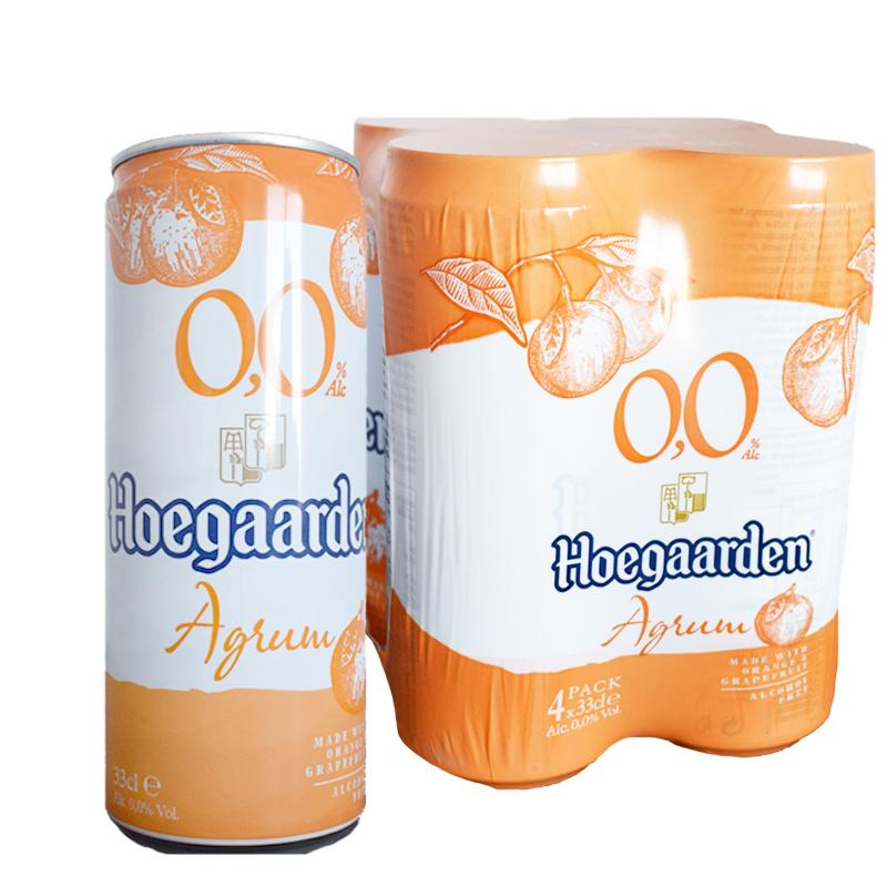 Alkoholfri Öl Apelsin 4-pack - 29% rabatt