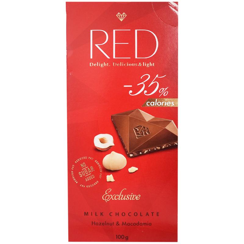 "Mjölkchoklad ""Hazelnut & Macadamia"" 100g - 60% rabatt"