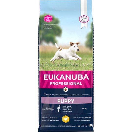 Eukanuba Puppy Small Breed (18 kg)