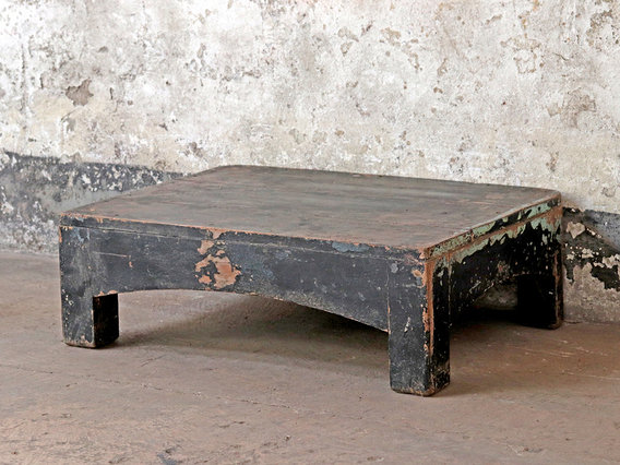 Low Coffee Table Black