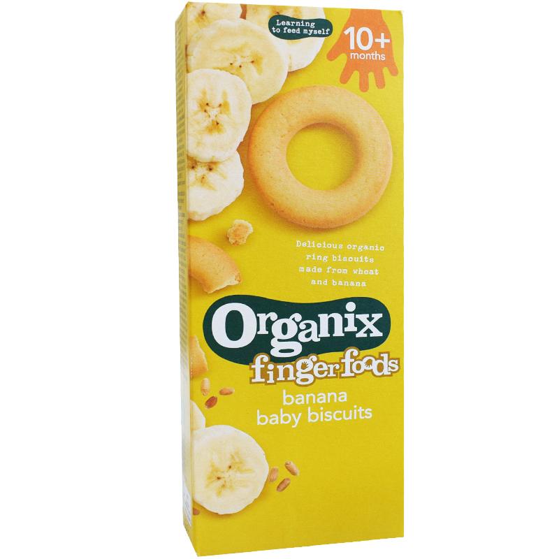 Luomu Keksit Banaani & Viinirypäle - 32% alennus