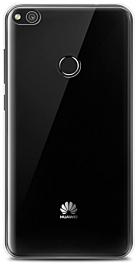 Huawei P8 Lite 2017 Clear Hard Case