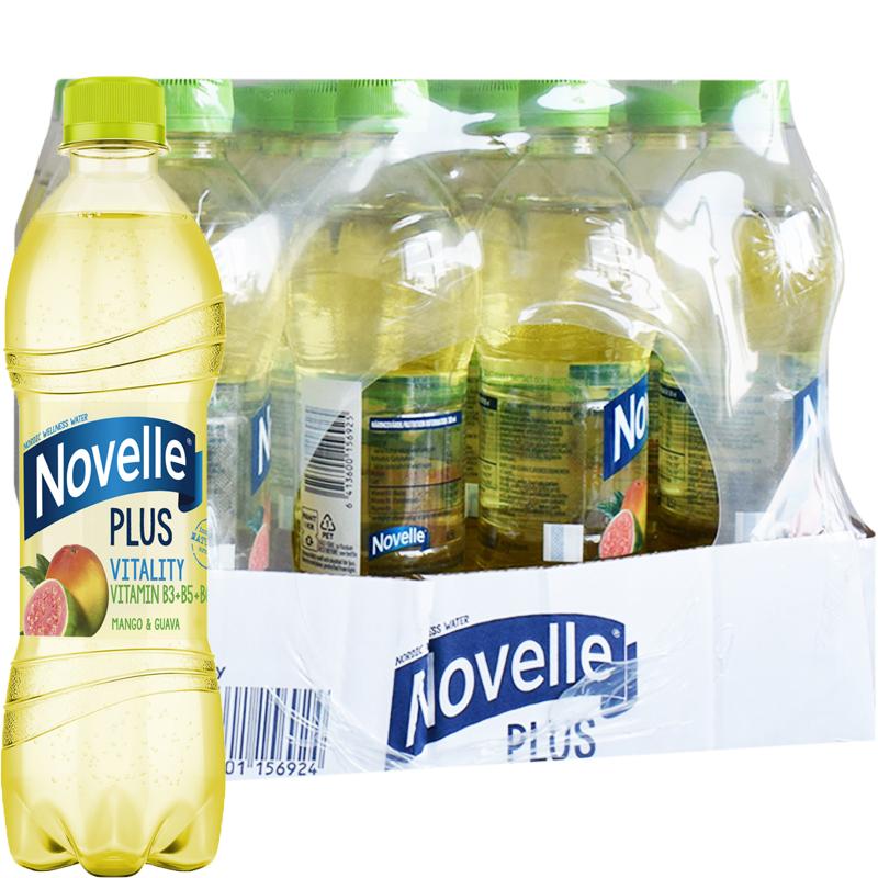 Hel Låda Dryck Mango & Guava 24 x 50cl - 67% rabatt
