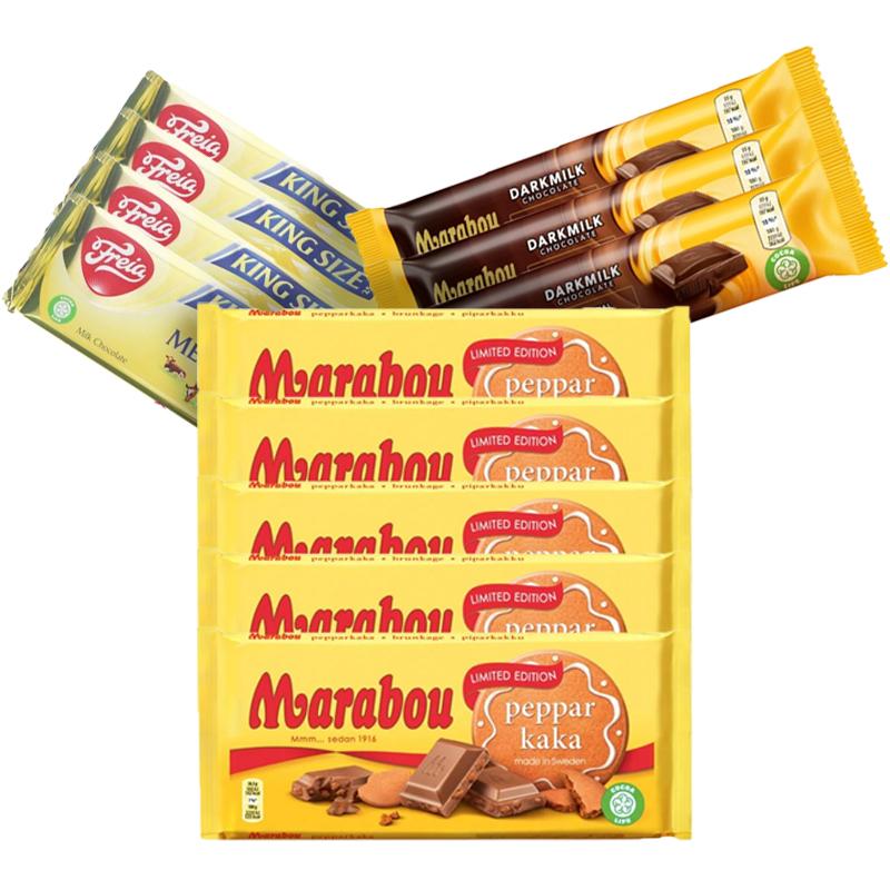 Chokladpaket 2kg!! - 61% rabatt