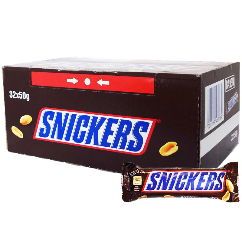Hel Låda Snickers - 57% rabatt