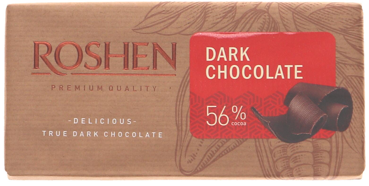 Mörk Choklad 56% - 19% rabatt