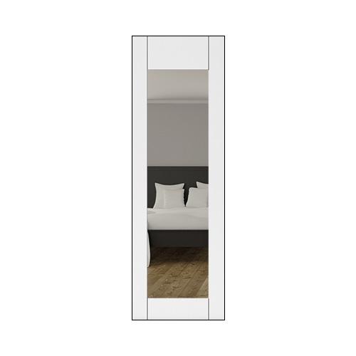 Tradisjon Sølvspeil - 870 mm Mix