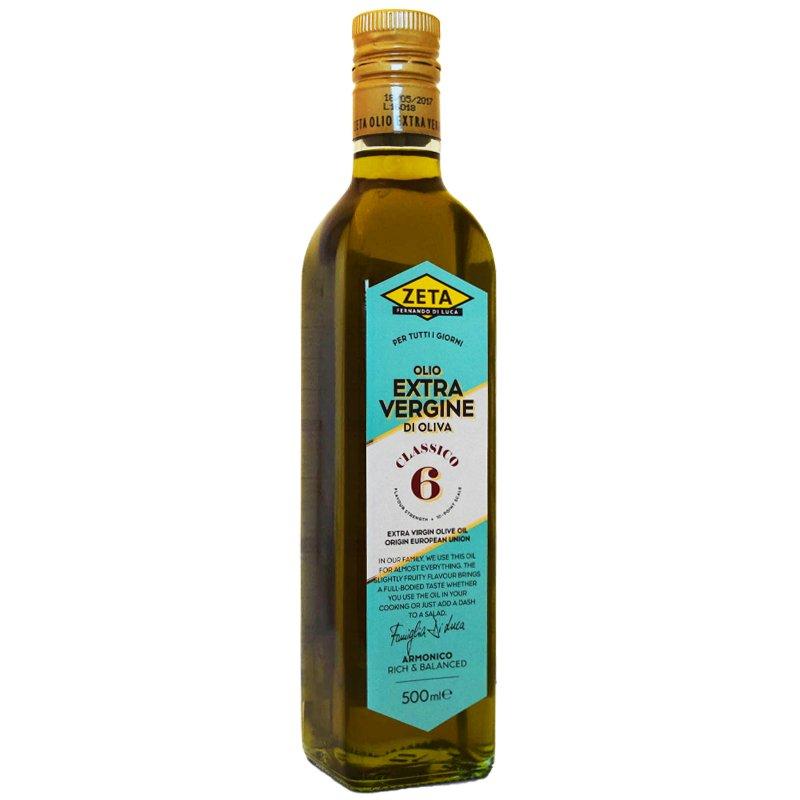 Olivolja Extra Vergine - 28% rabatt