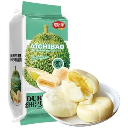 Aichibao Durian Pie 200g