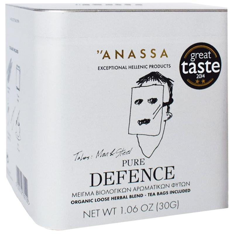 "Örtte ""Pure Defence"" 30g - 76% rabatt"