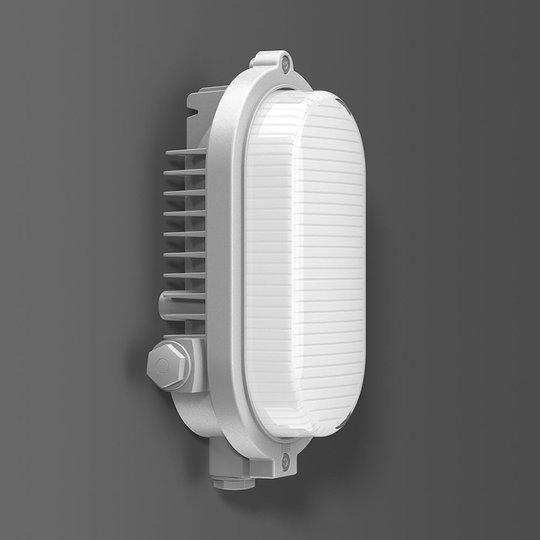 RZB Areno LED-vegglampe IP66 sølv/hvit 840