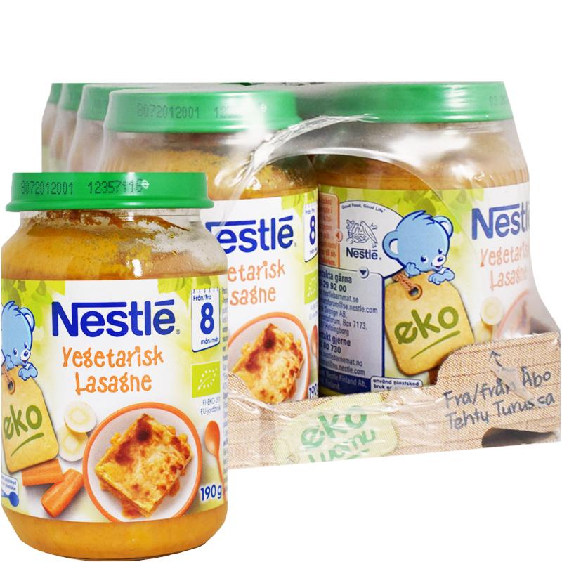 Eko Hel Låda Barnmat Vegetarisk Lasagne 8 x 190g - 27% rabatt