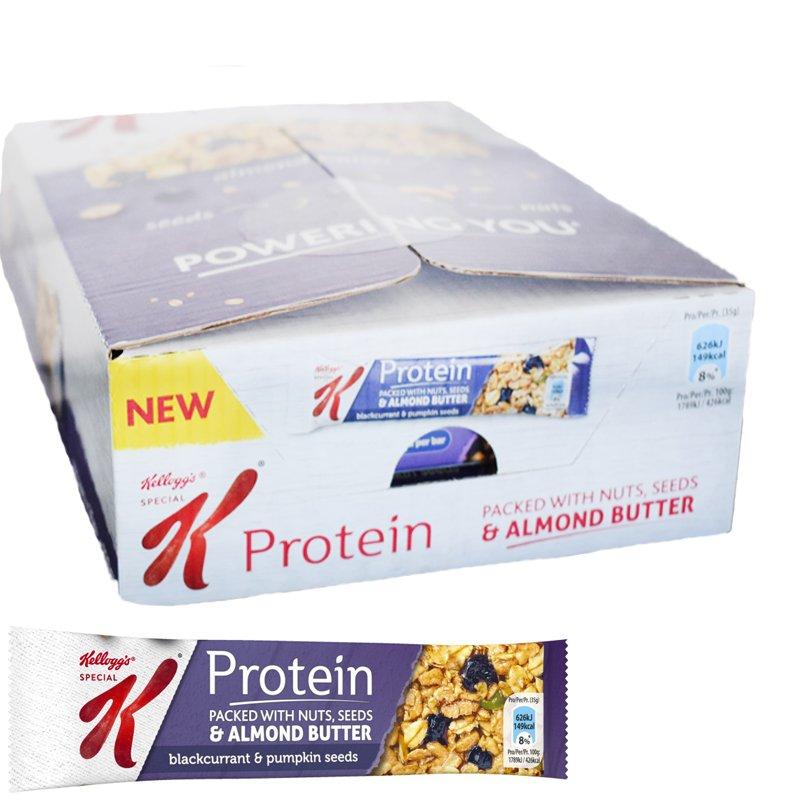 Proteinbars Svarta Vinbär & Pumpafrön 18-pack - 25% rabatt