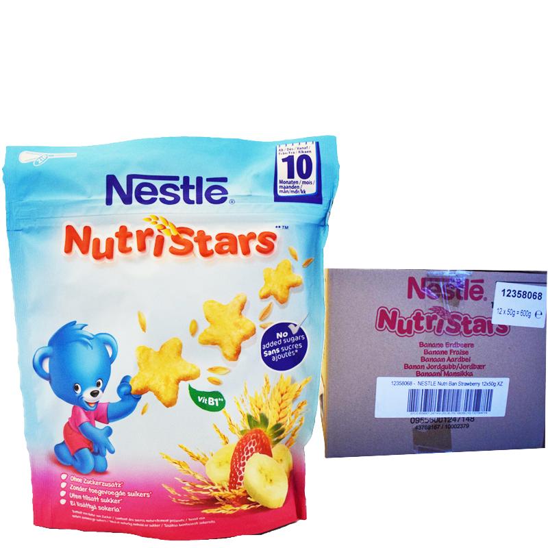 """Hel Låda Barnmat """"Nutristars"""" 12 x 50g - 53% rabatt"""
