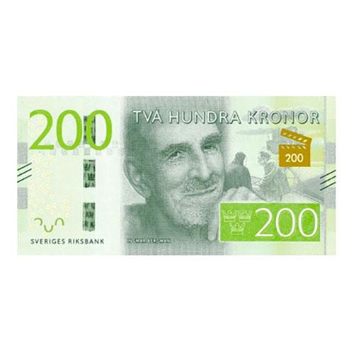 Servett 200-kronorssedlar - 10-pack