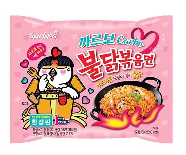 Samyang Carbo Hot Chicken Flavor Ramen 130g