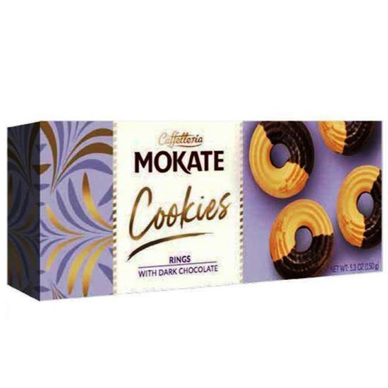 Kakringar Mörk choklad - 29% rabatt