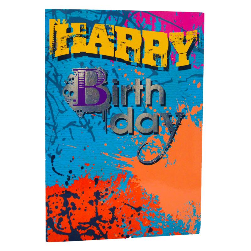 "Kort Dubbelt ""Happy Birthday"" - 97% rabatt"