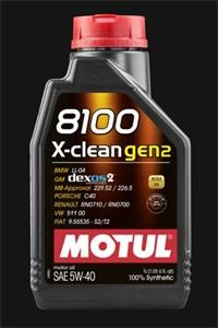 Motul 8100 X-CLEAN GEN2 5W-40, Universal