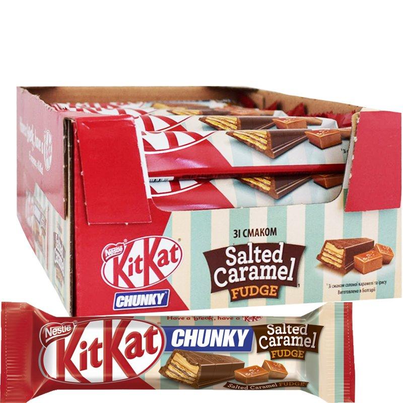 Suklaapatukat Salted Caramel Fudge 24kpl - 28% alennus