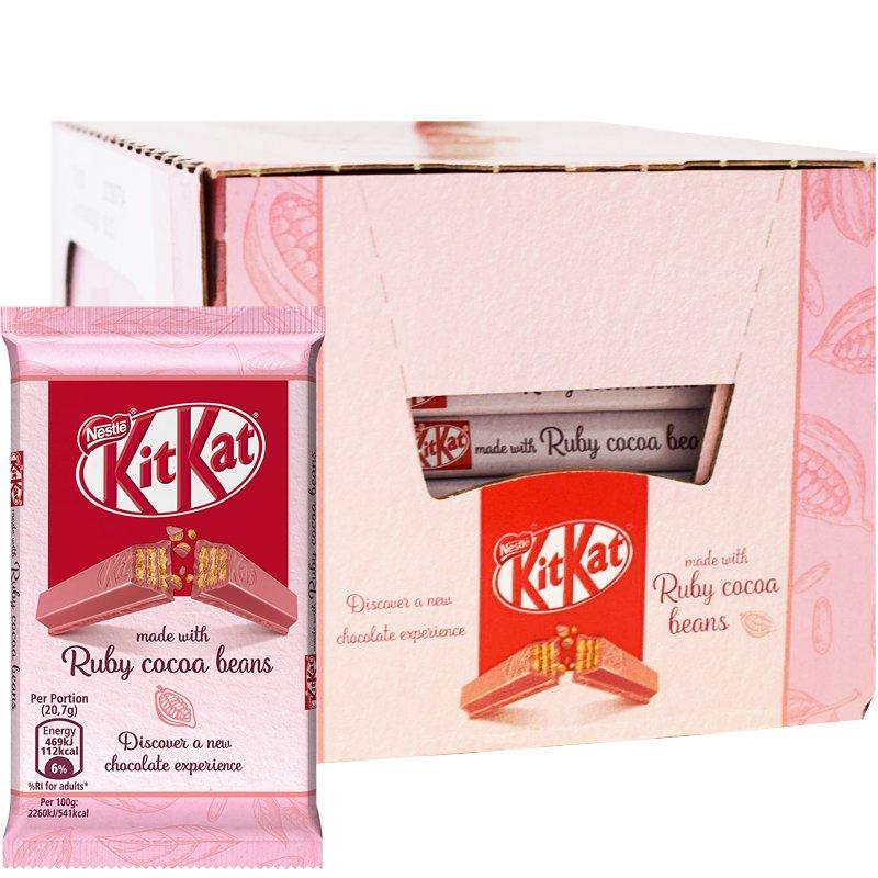 Kitkat Ruby Suklaapatukat 24kpl - 61% alennus