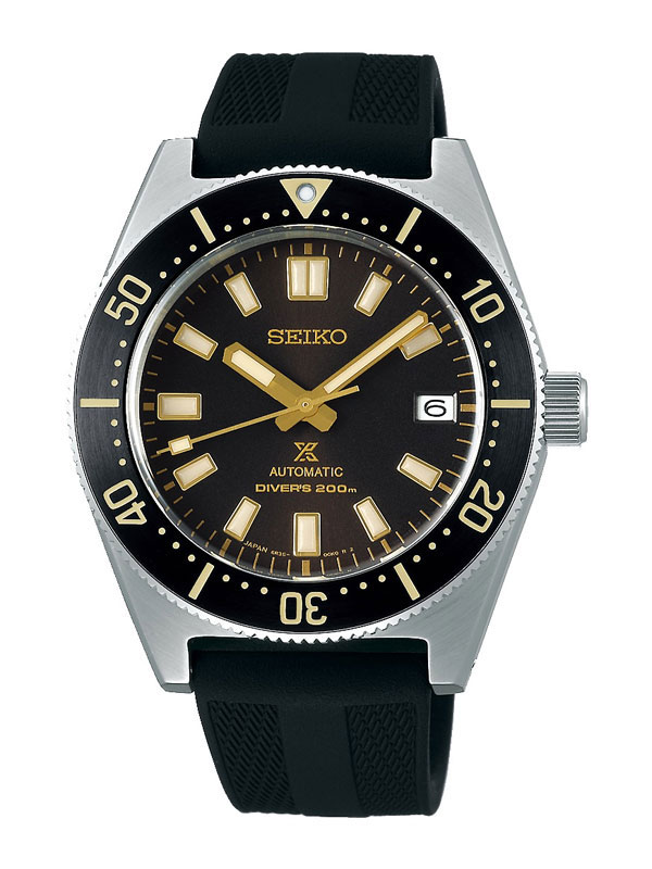 SEIKO Prospex Automatic Diver 41mm SPB147J1