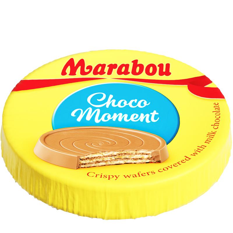 Choco Moment Choklad - 35% rabatt