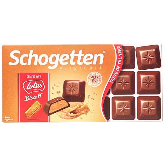 Mjölkchoklad karamell- och kakfyllning - 11% rabatt