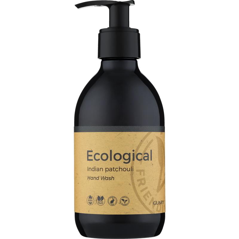 Tvål Indian Patchouli Eko - 25% rabatt