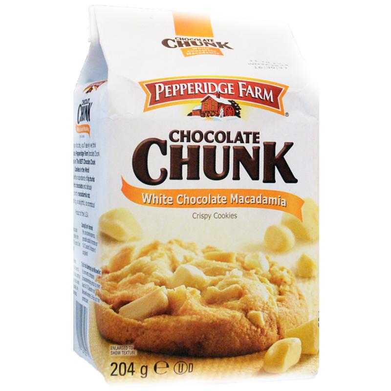 Chocolate Chunk Cookies - 54% rabatt