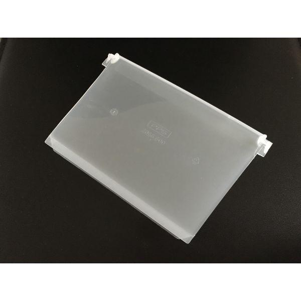 PPS 2068 Avdeler rett, transparent Type: 2068, 230 x 150 x 100 mm, 10-pakning