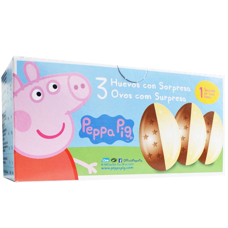Chokladägg 3-pack - 32% rabatt